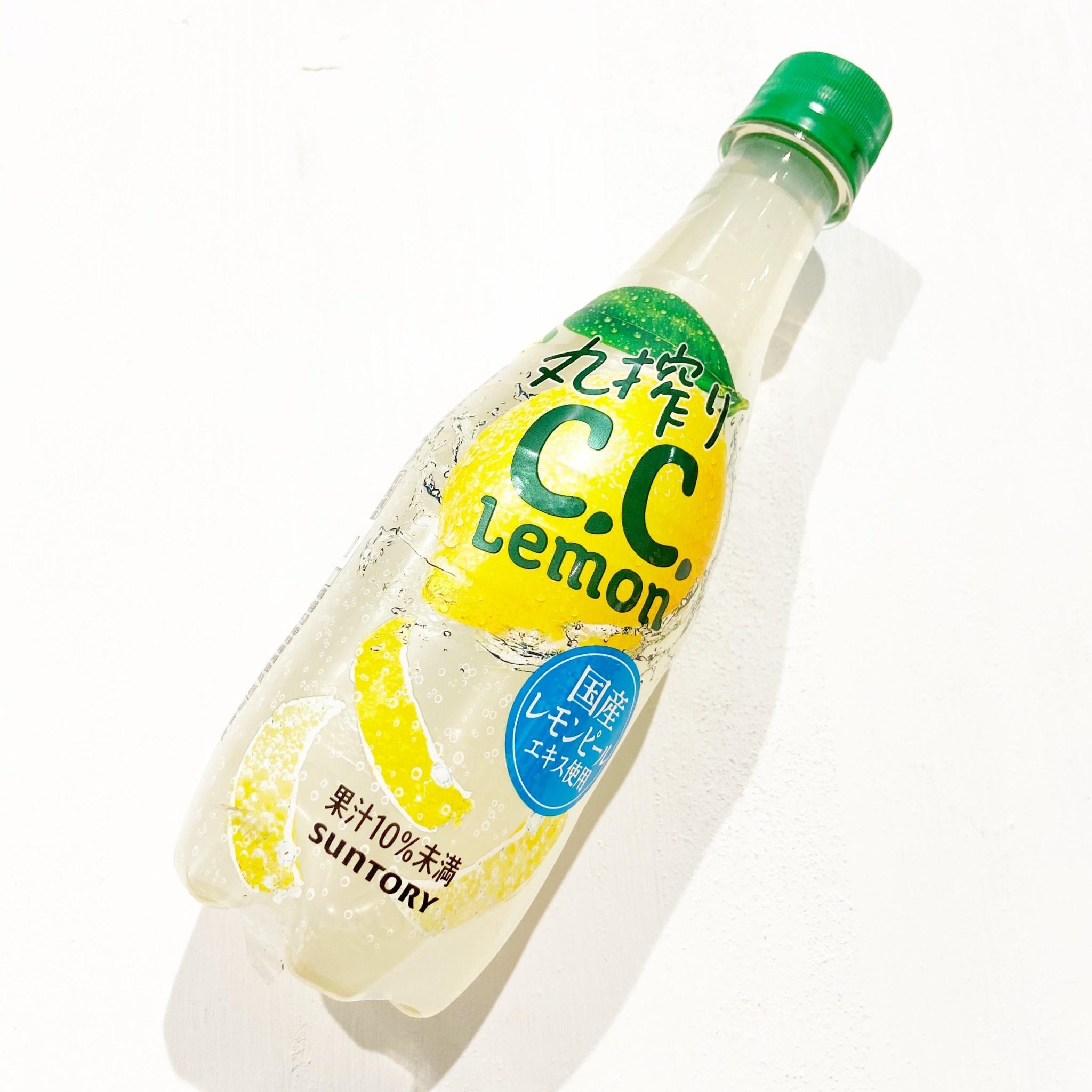 SUNTORY Whole Squeezed C.C. Lemon