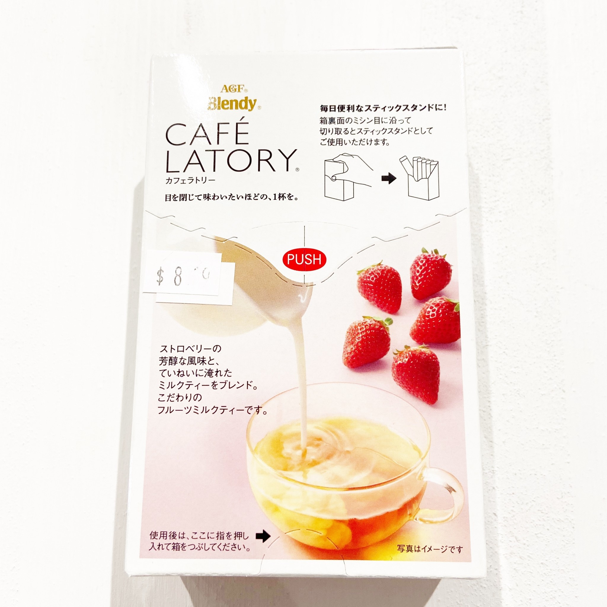 AGF Blendy Cafe Latory Milk Tea Strawberry Flavor