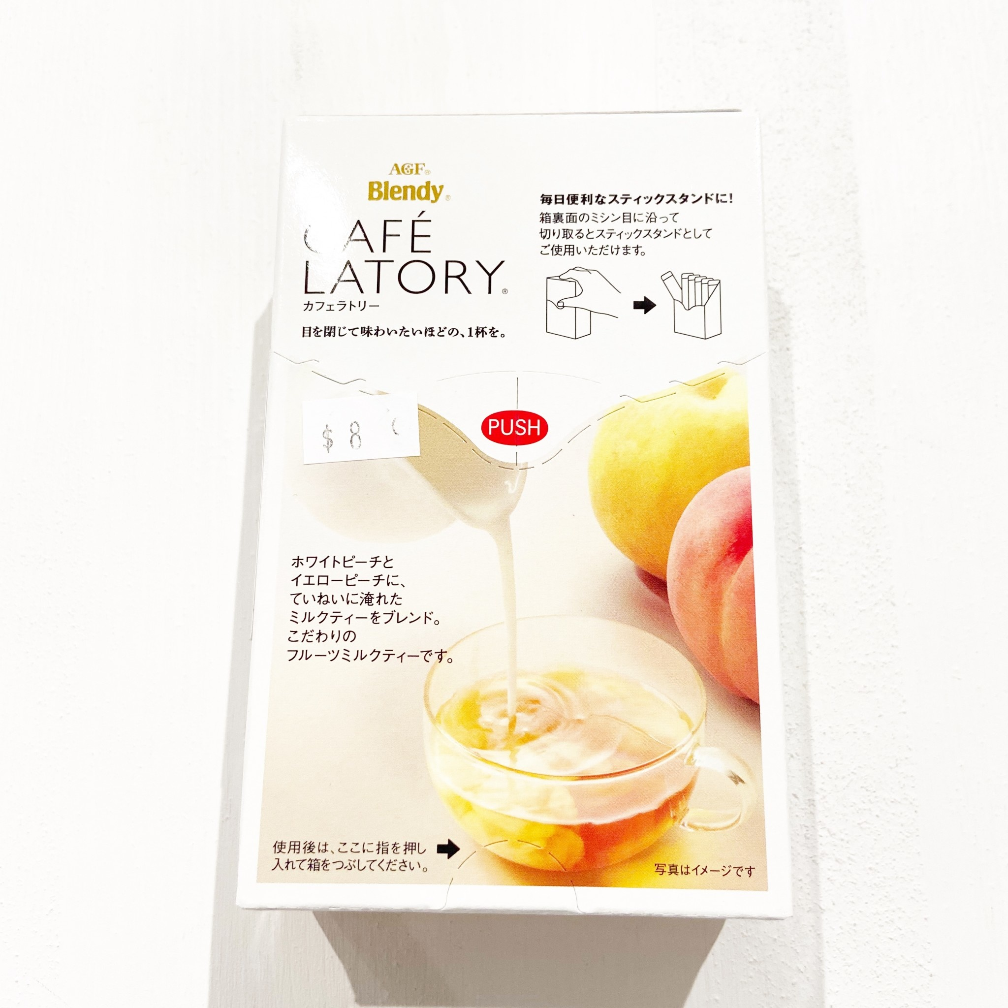 AGF Blendy Cafe Latory Milk Tea Peach Flavor