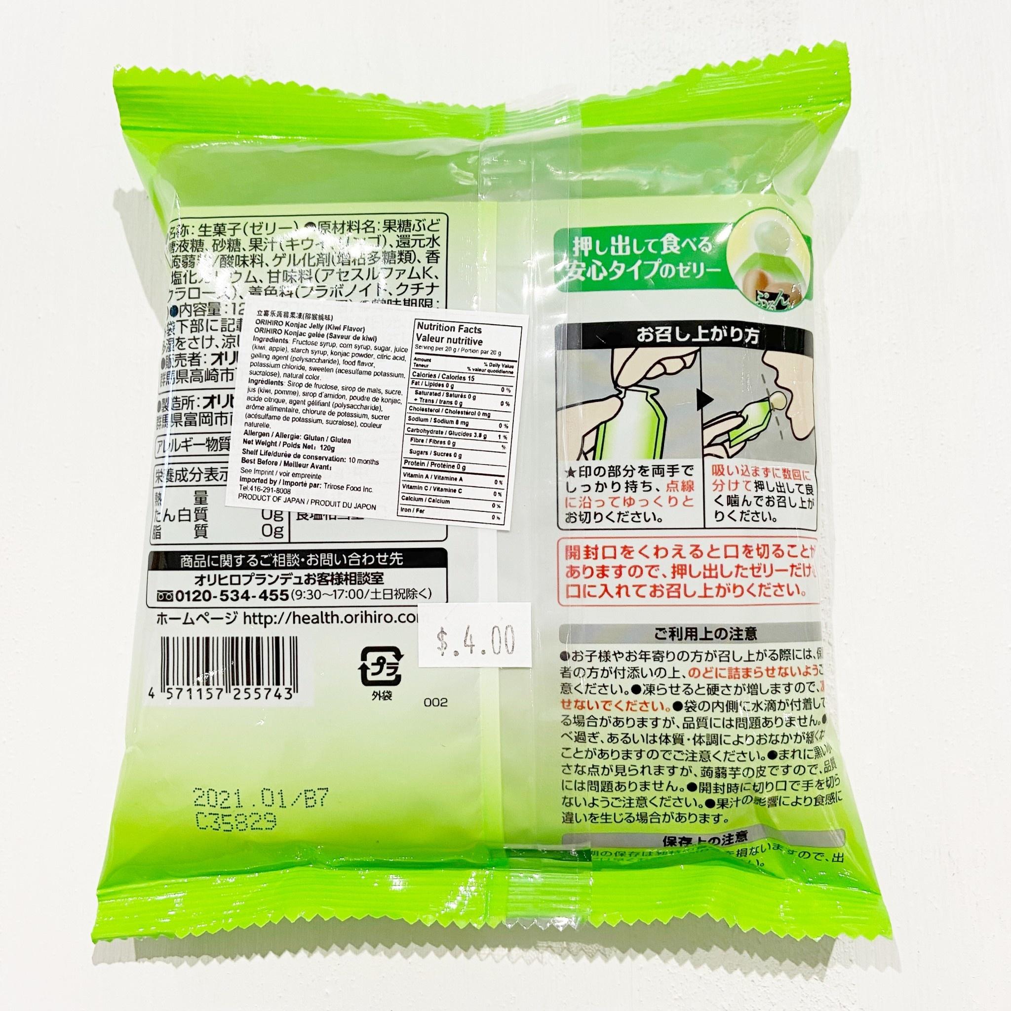 ORIHIRO Konjac Jelly Kiwi Flavor