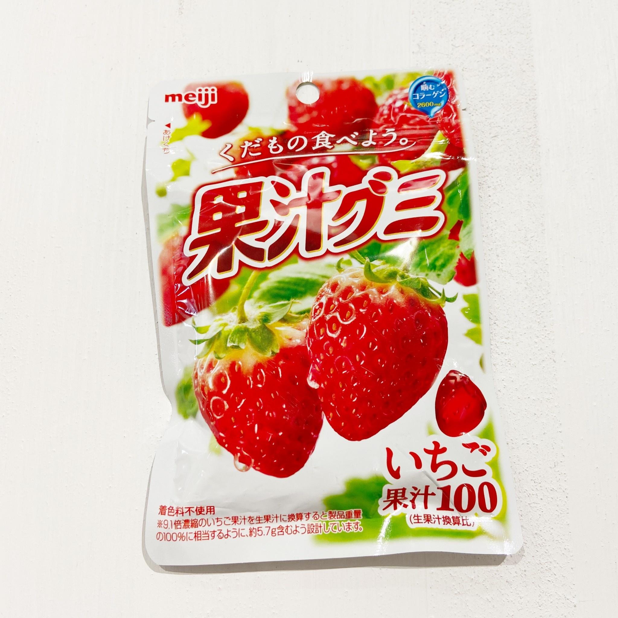 MEIJI Collagen Fruit Gummy- Strawberry