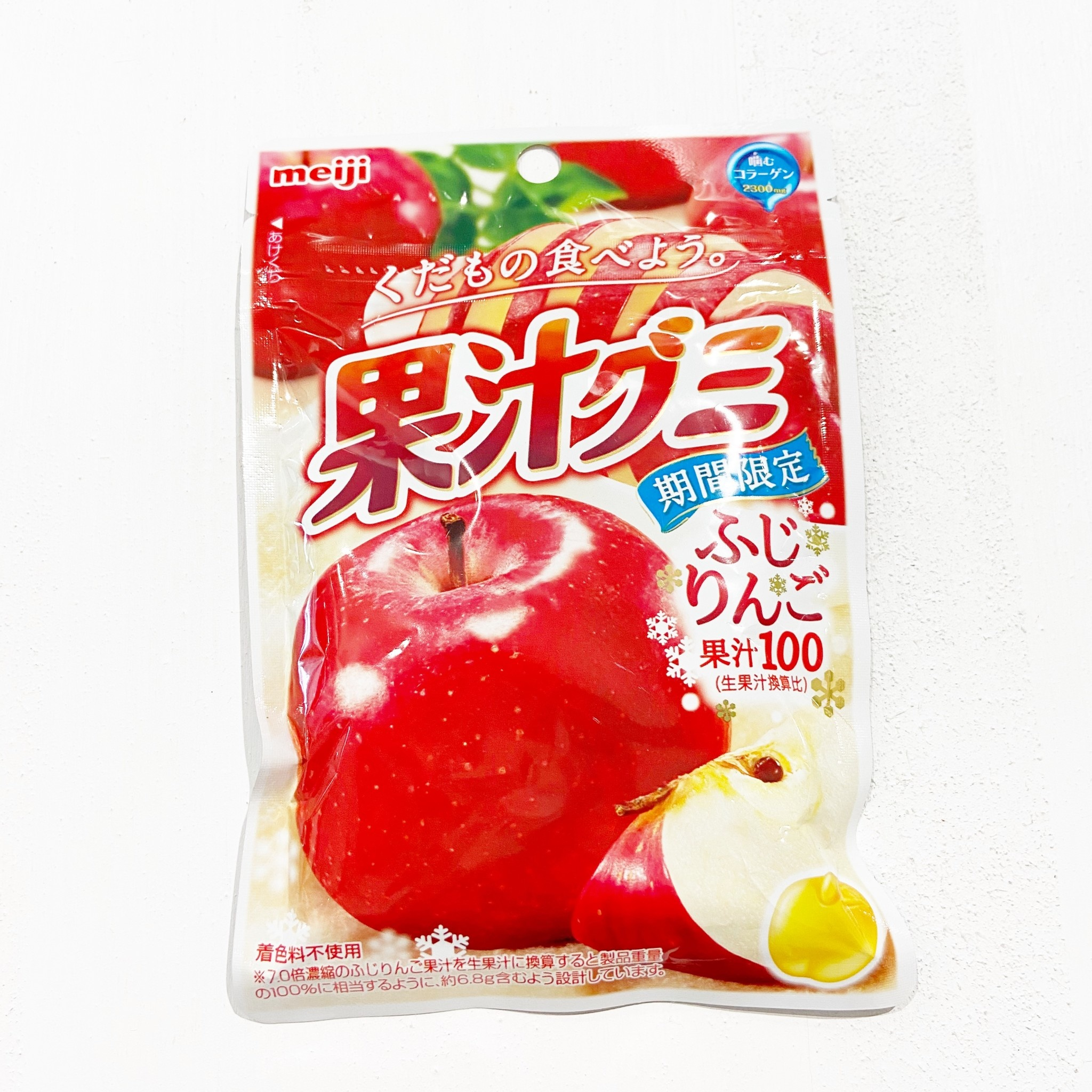 MEIJI Collagen Fruit Gummy- Apple