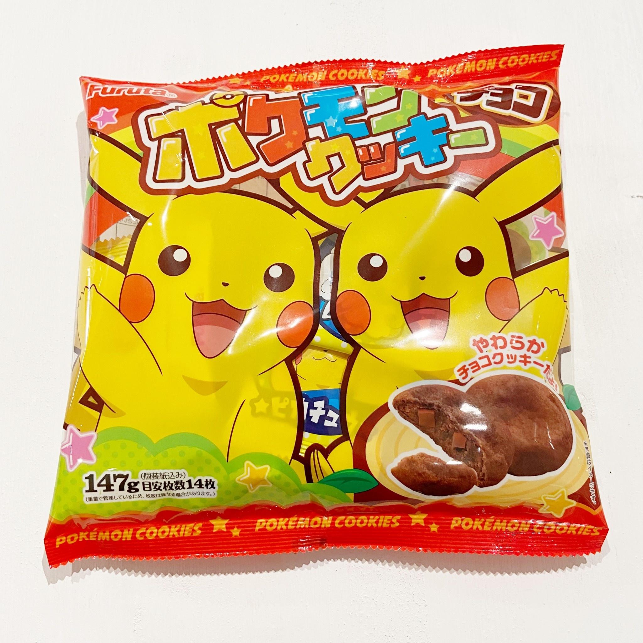 FURUTA Pokemon Chocolate Chip Pie