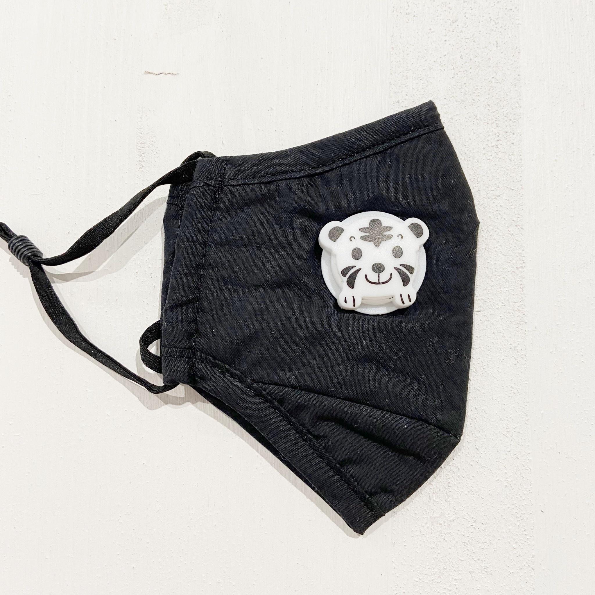 Children Tiger Cotton Mask (Breather)