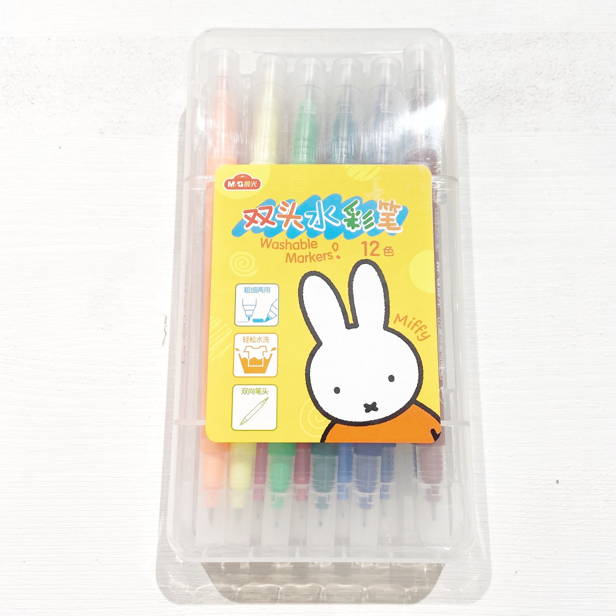 12 Double Side Miffy Watercolor Marker Set