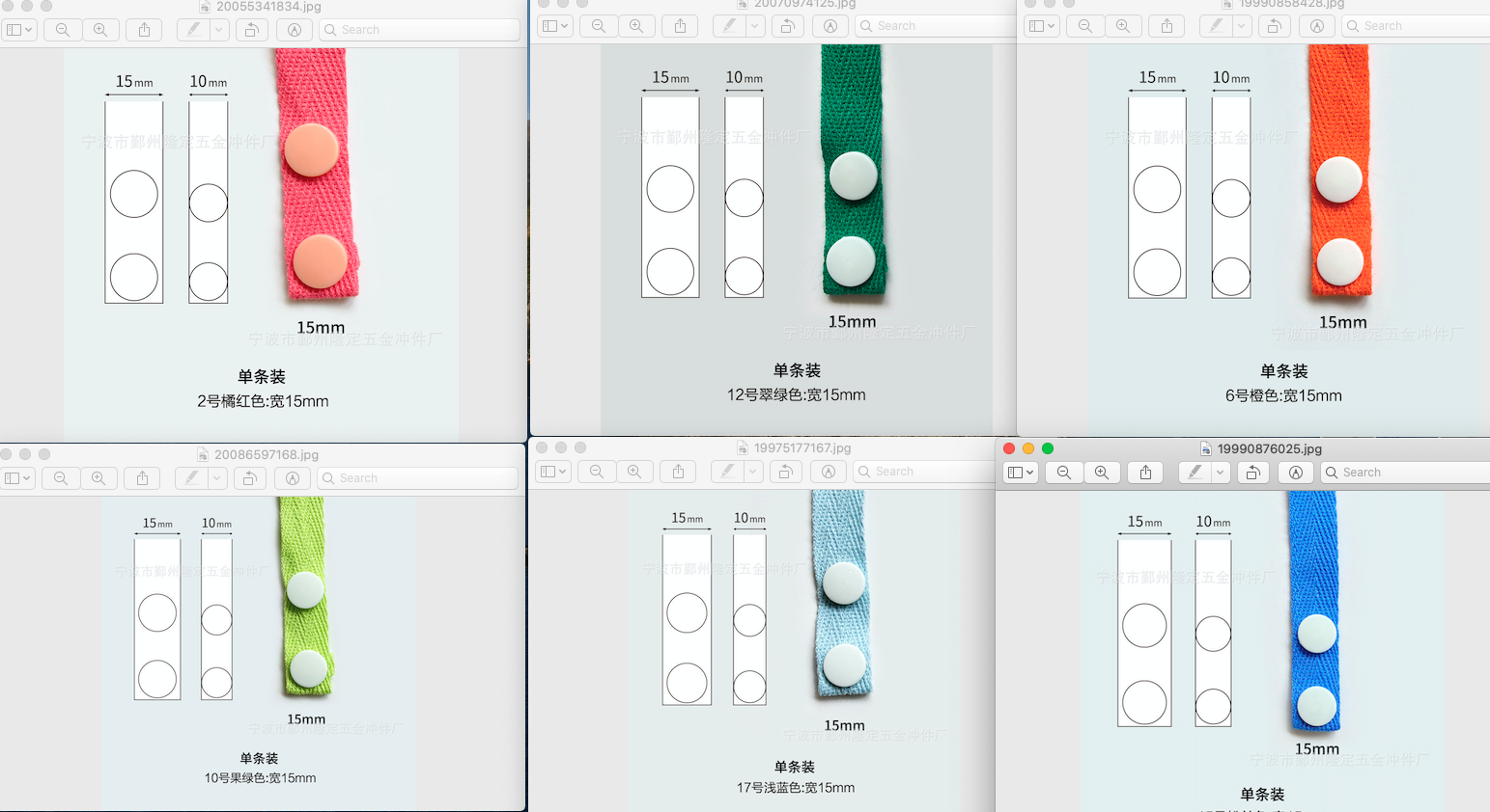 Facemask Lanyard (Pure Color)