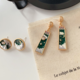 Green Rectangle Moon Earring