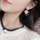 Flower Pink Heart Earring