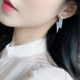 Cloud Pink Lightening Earring