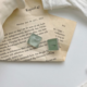 Green Square Glass Earring