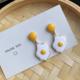 Dangle Egg Yolk Earring