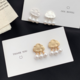 Cloud and Pearls Gold  Earring