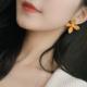 Green/Yellow Four Petal Clip On Earring