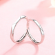 Geometric Shiny Silver Ring - Small