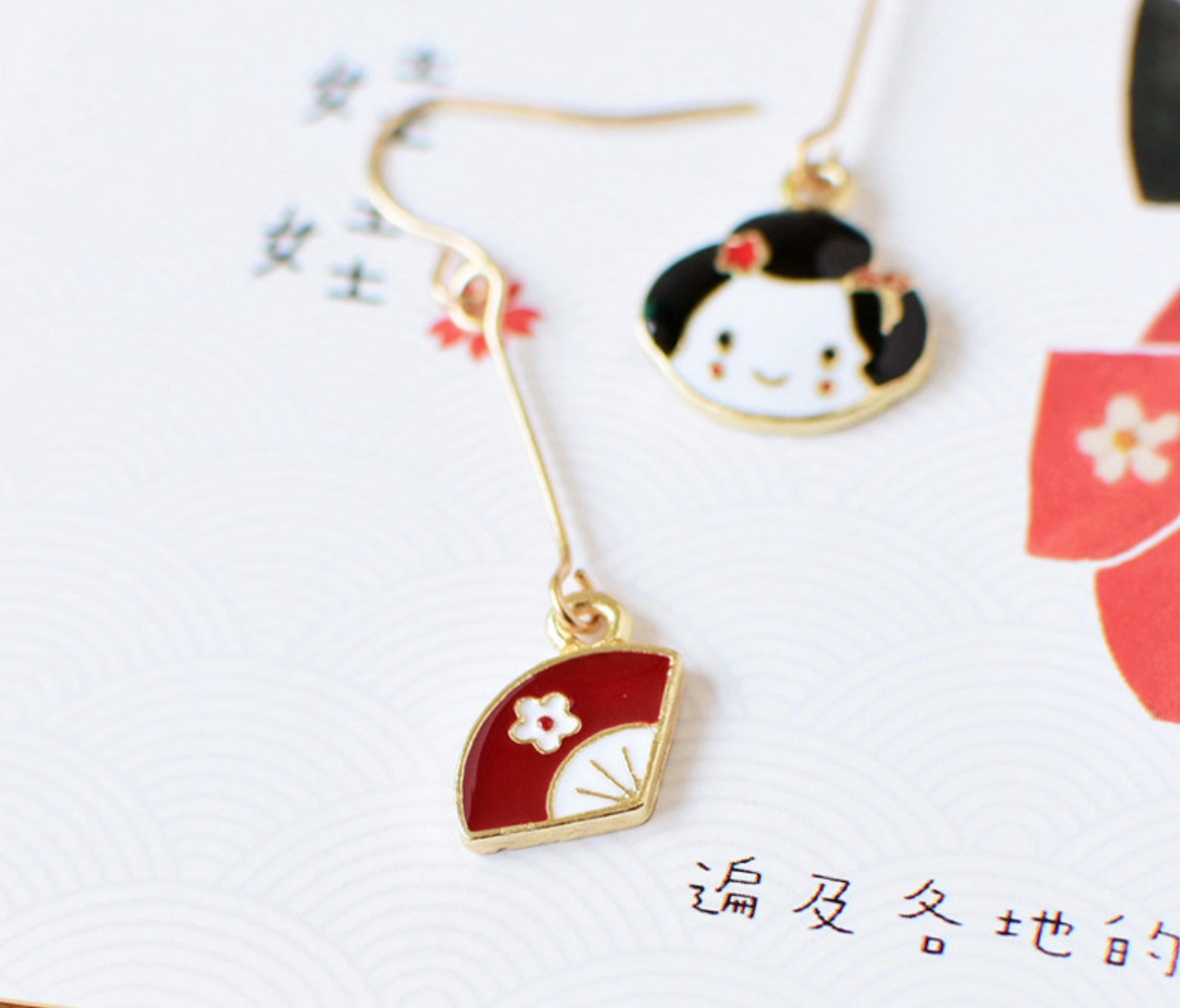Geisha Dangle Earring