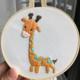 Giraffe 15cm Embroidery