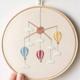 Hot Air Balloon 15cm Embroidery