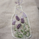 Lavender in Bottle Embroidery