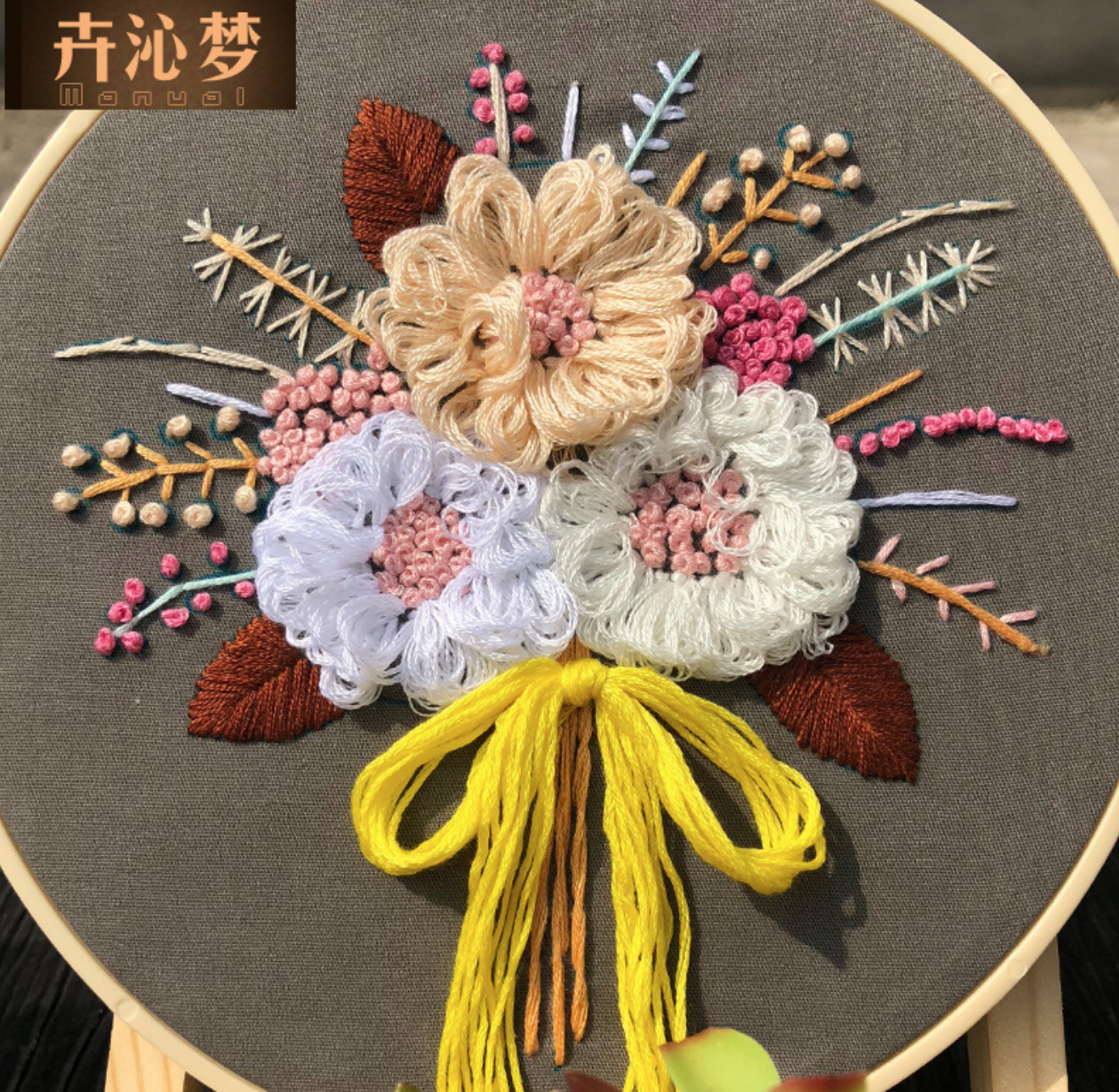 Carnation with Yellow Ribbon Bouquet Embroidery