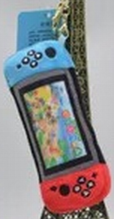 Animal Crossing Switch Keychain