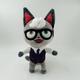 Animal Crossing Raymond Plush 30cm