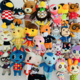 Animal Crossing Tasha Plush 30cm