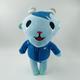 Animal Crossing Sherb Plush 30cm