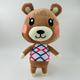 Animal Crossing Maple Plush 30cm