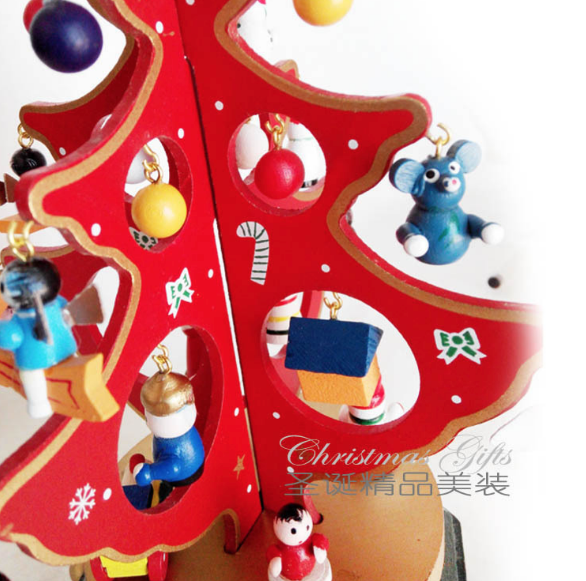 Music Tree with Ornament