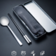 Spoon and Chopstick Stainless Steel Box Set
