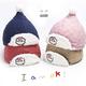 OK Snow Hat