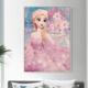 Pink Elsa DIY Dot Painting