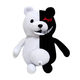 Monokuma Black and White Bear