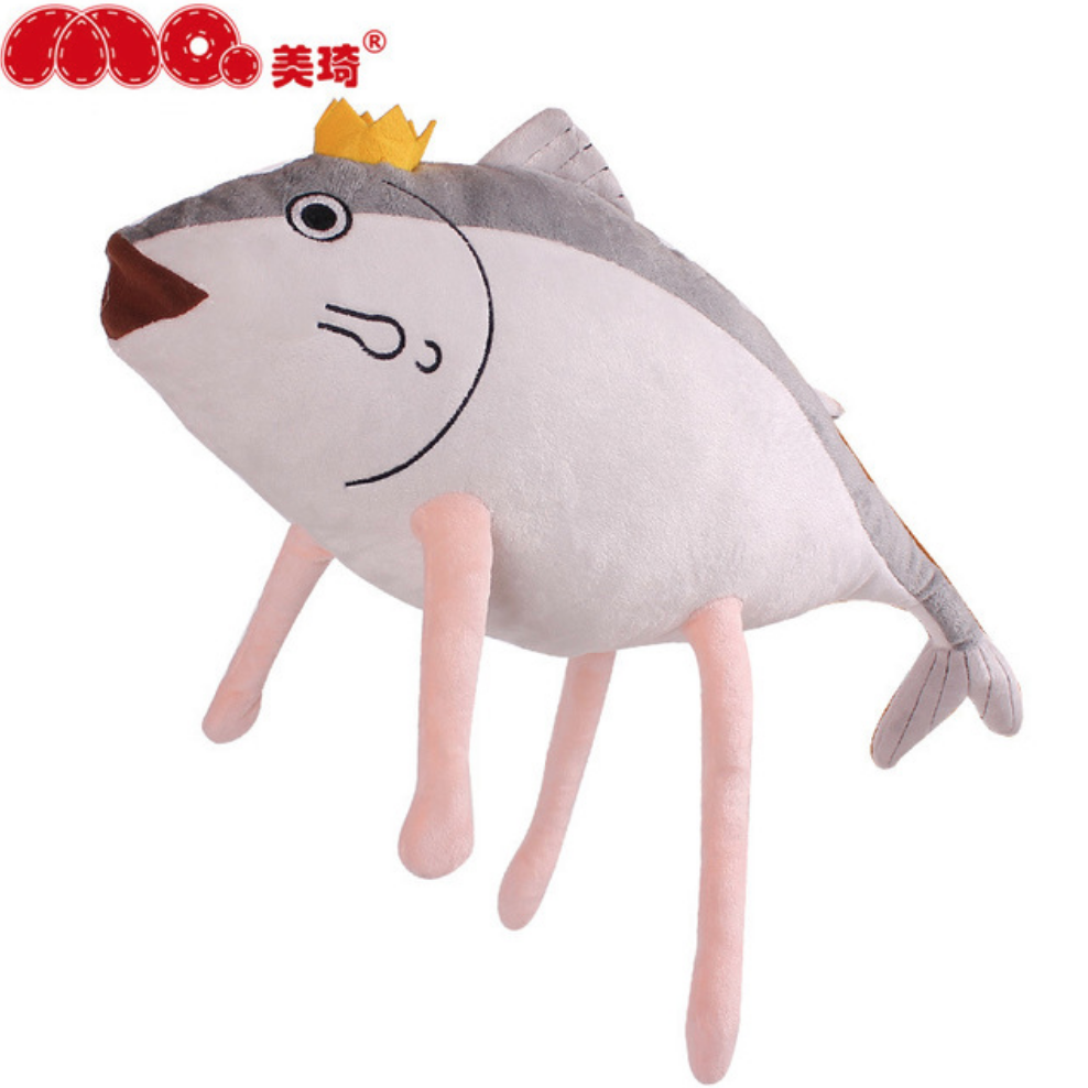 Salted Fish Plush Toy