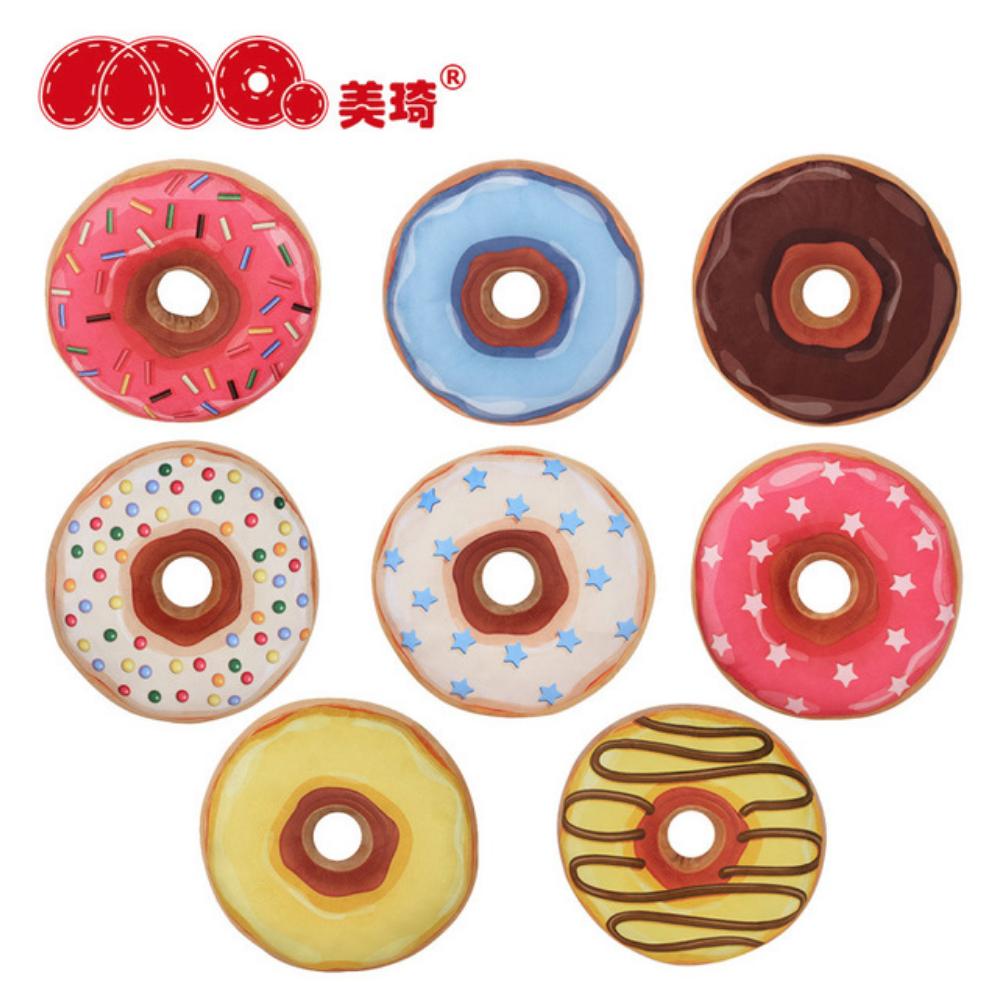 Blue Donut Plush Toy