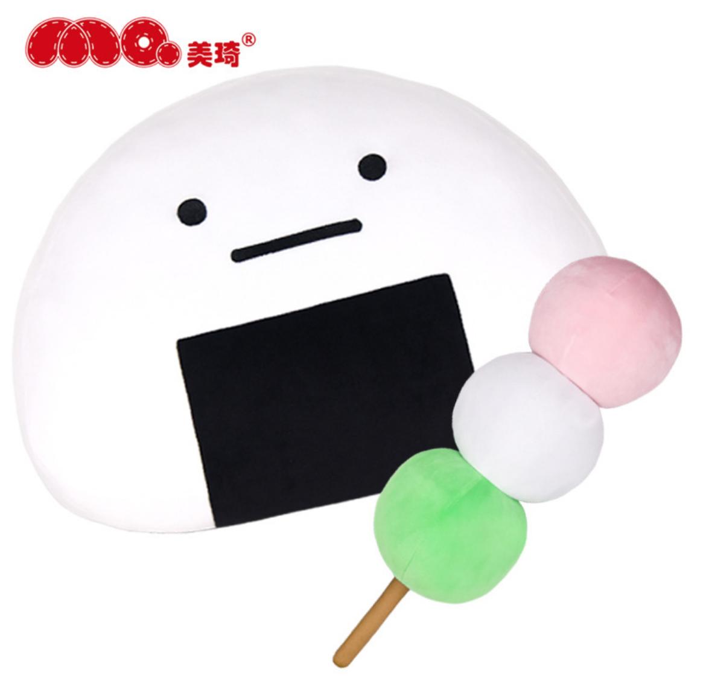 Mochi Plush Toy