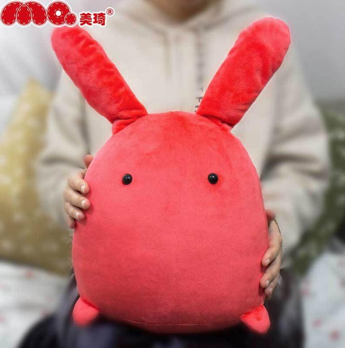 Red Rabbit Plush Toy