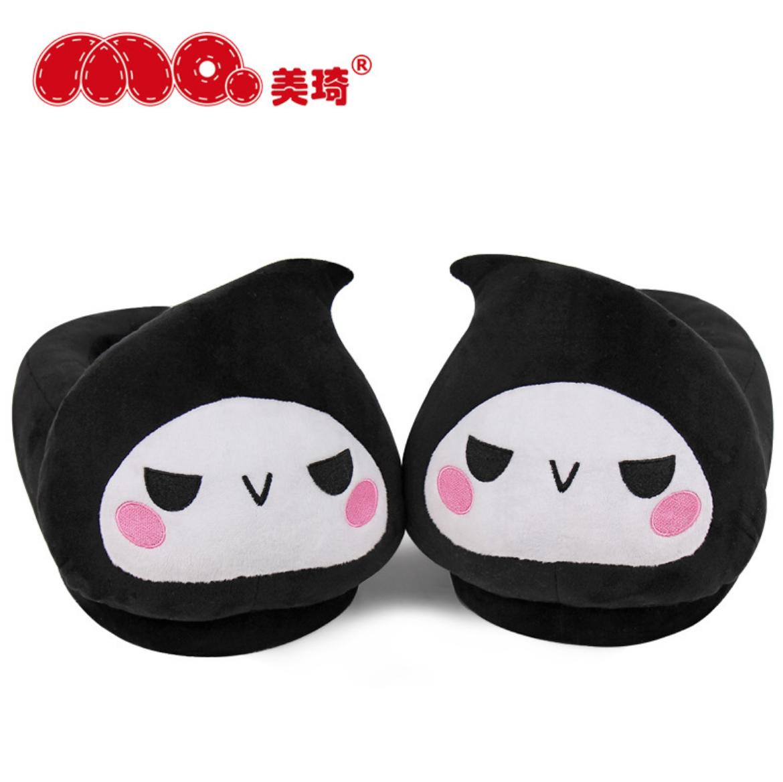 Reaper Plush Slippers