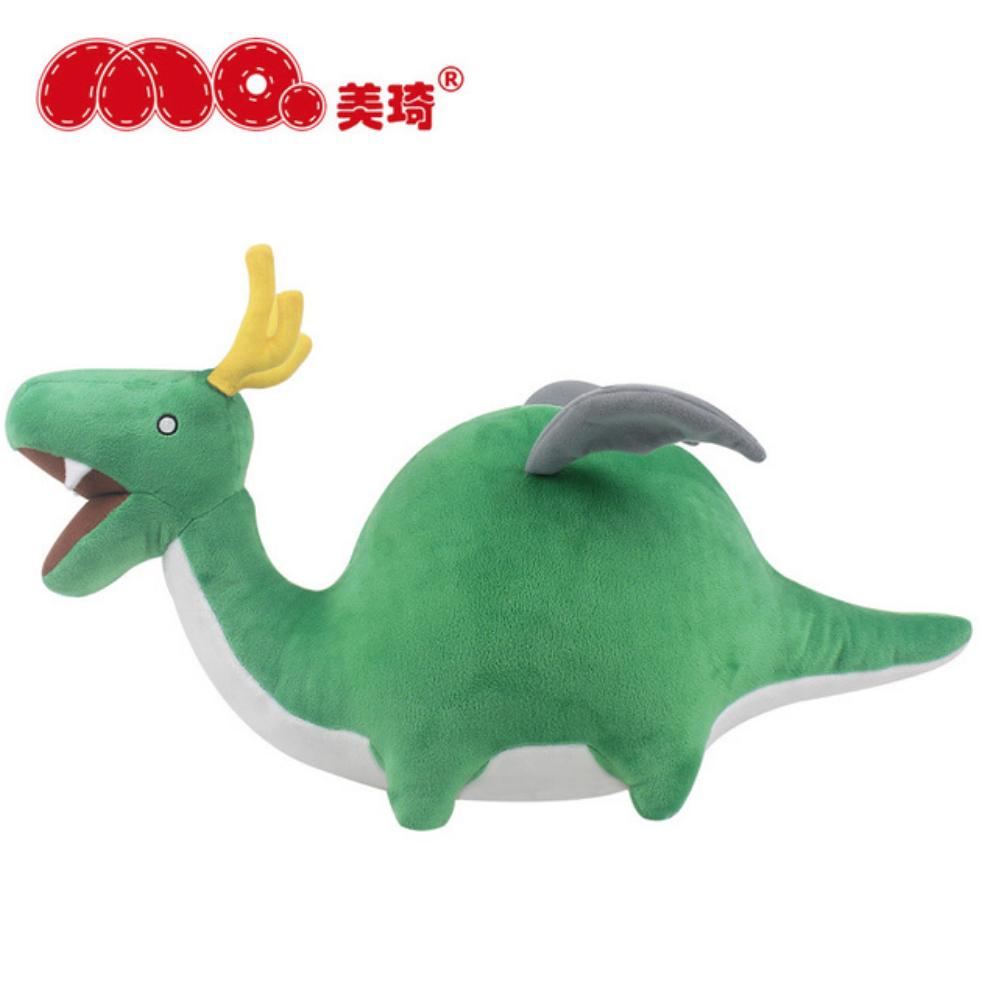 Green Dragon Plush Toy