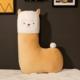 Cute Llama Plush Large