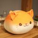 Round Cat Plush