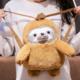 Sloth Backpack Plush