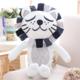 White Lion Plush