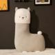 Cute Llama Plush