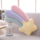 Shooting Star Plush Cushion