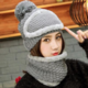 Combination Hat with Mask/Scarf