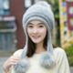 Fuzzy Pompom Hat