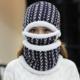Herringbone Hat/Mask/Scarf