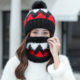 Triangle Knit Hat/Scarf