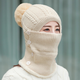 Button Knit Hat